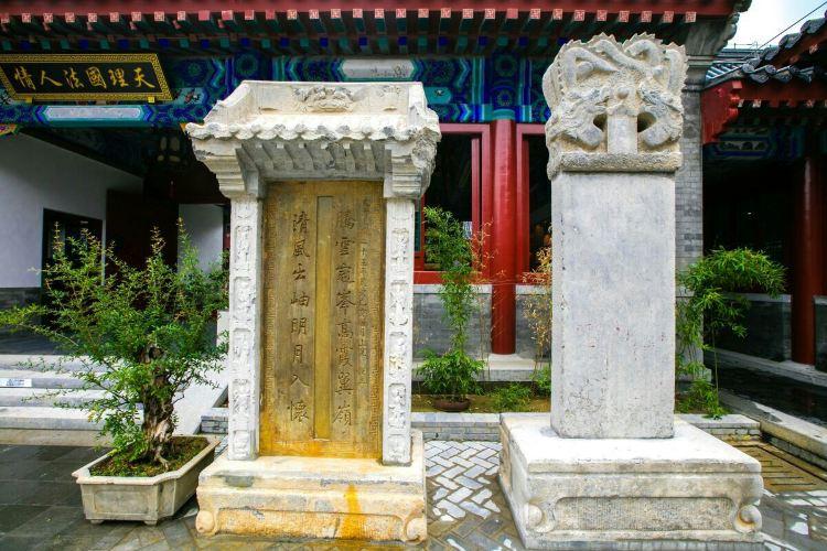 Zhengbanqiao Memorial Hall4