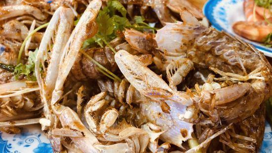 Tam Meo Fresh Seafood Restaurant