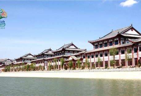 Longxi Gullywood Huasheng Happy World