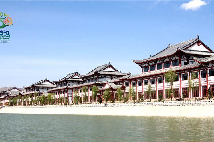 Longxi Gullywood Huasheng Happy World2