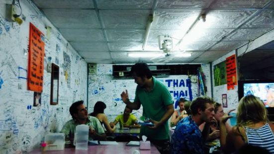 Pad-Thai Restaurant