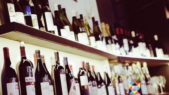 Barsac Winebar