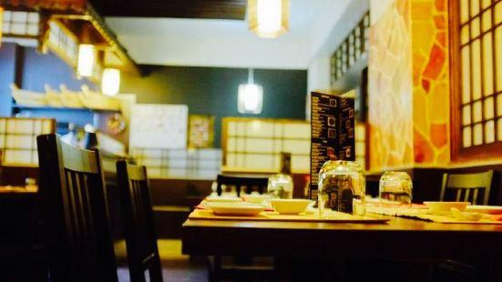 Yuki - Via Casal dei Pazzi