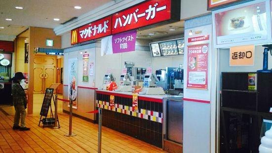 McDonald's, Hiroshima Ekimae Fukuya