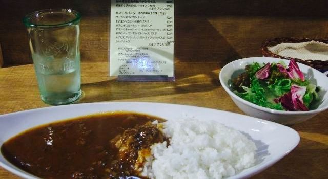 Dining Rian
