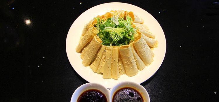 Yi Lou Shi Ye · Shi Hui Yi Lou1
