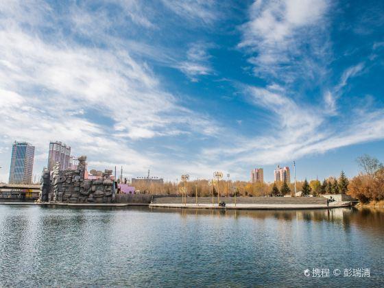 Kunlun Park