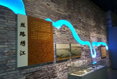 Rongxian Museum