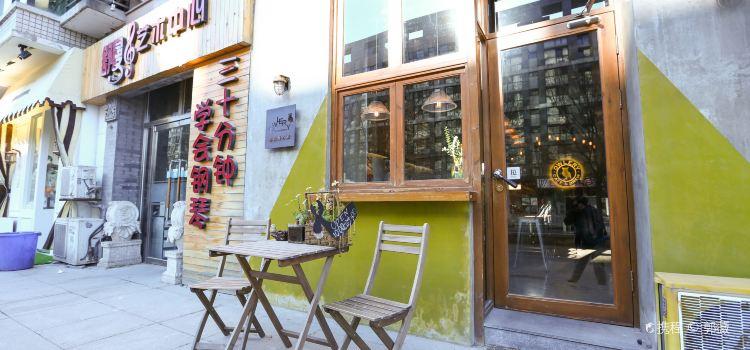 Owlery Cafe&Brew