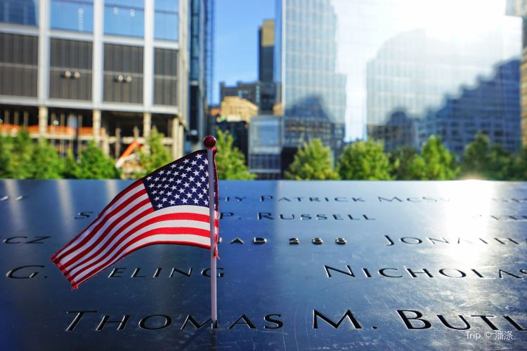 The National 9/11 Memorial & Museum2