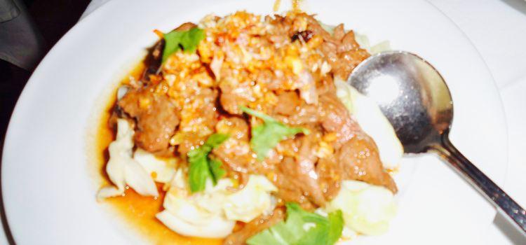 Than Ying Restaurant1