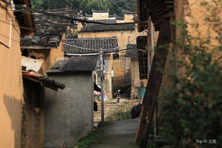 Yangjiatang Village3