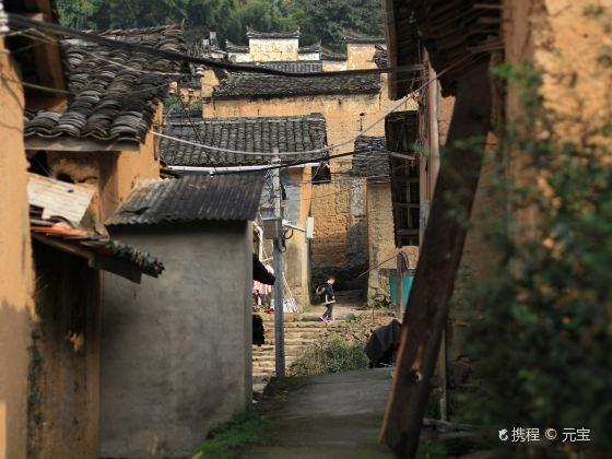 Yangjiatang Village