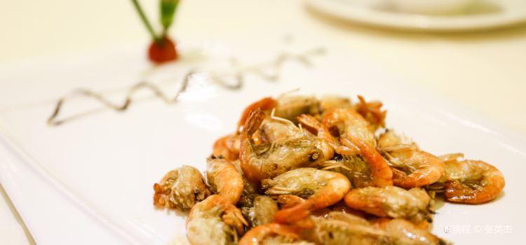 Lao Zheng Xing Restaurant( Fu Zhou Road Dian )1
