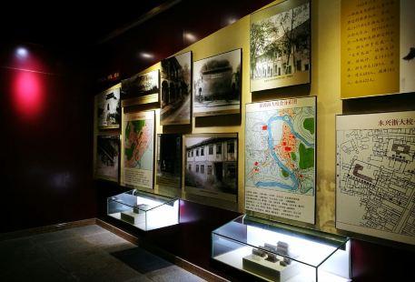 Zhedaxiqian Exhibition Hall