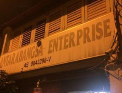 Antarabangsa Enterprise