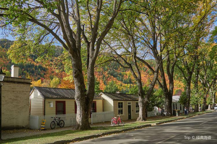Arrowtown Village2