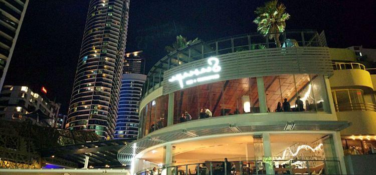 Seascape Restaurant and Bar2