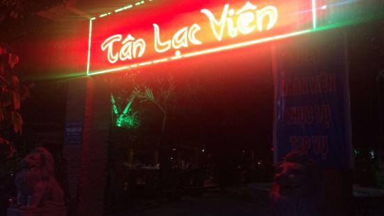 Tan Lac Vien