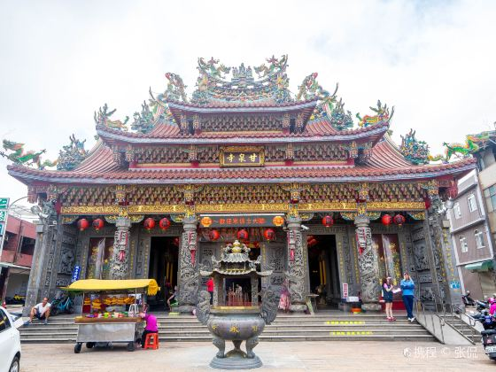 Gancyuan Temple