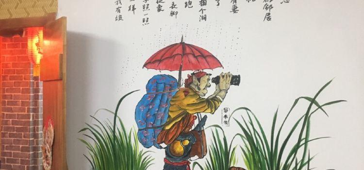 小苞米農家院(林甸縣店)3