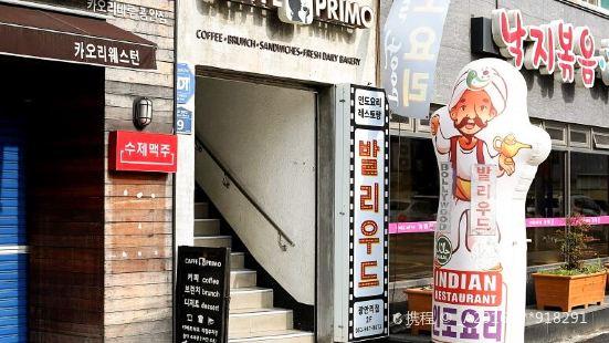 Bollywood Indian Restaurant & Bar