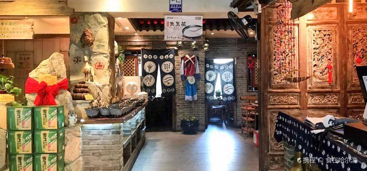 Wu Shi Lao Pai Fang Yu Dou Hua Hot Pot (Da Cheng Street)1