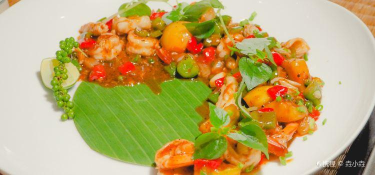 MAHOB Khmer Cuisine3