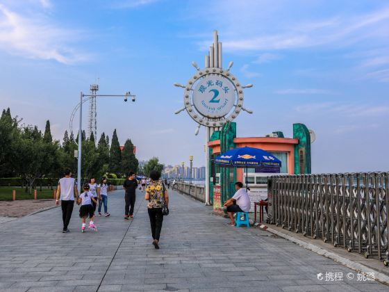 압록강공원