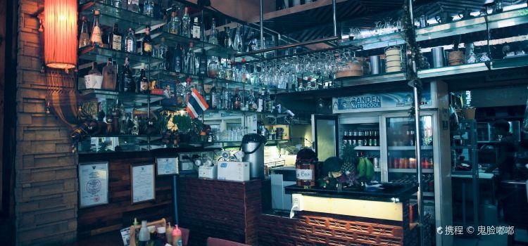 Amico Restaurant 19941