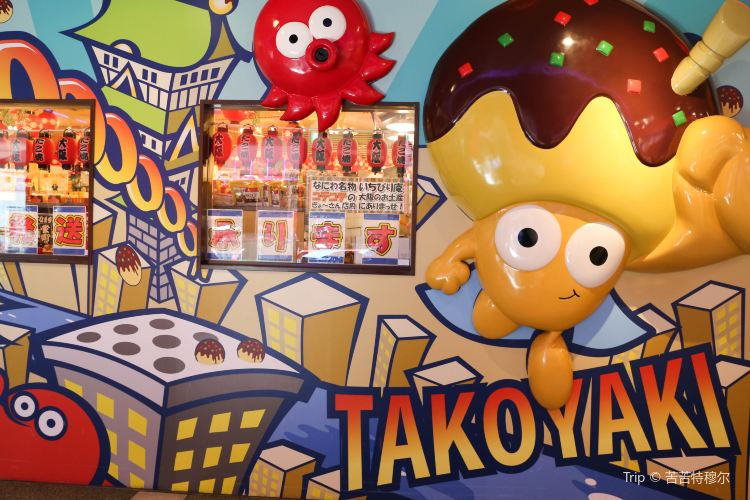 大阪章魚燒博物館4