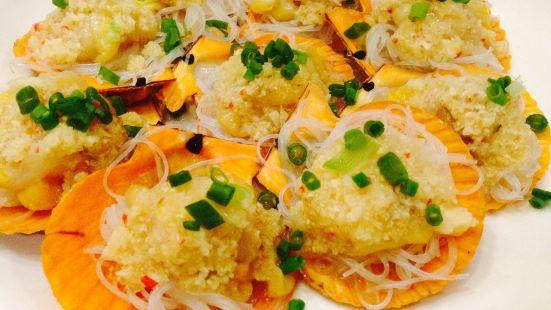 Chuan Qi Zheng Qi Seafood