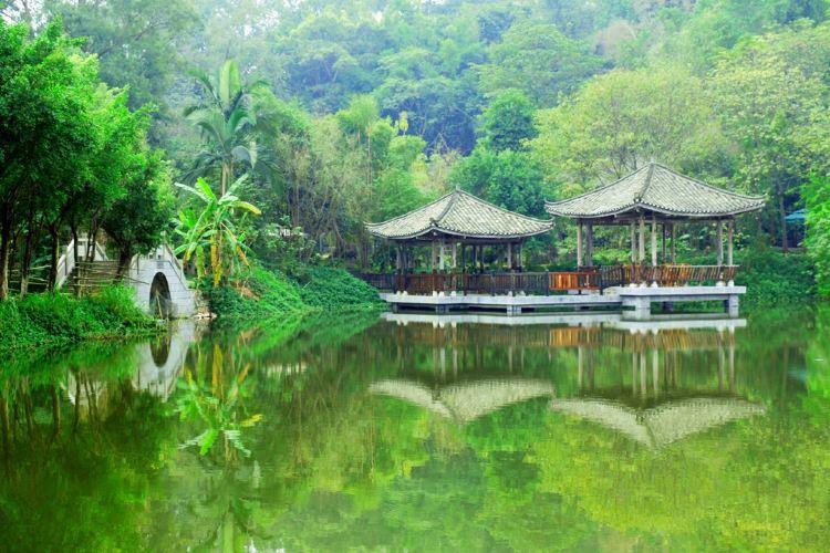 Laomumian Artisan Park1