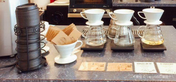 Render Coffee2