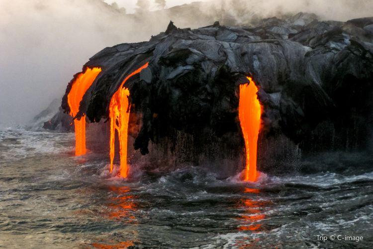 Kilauea Volcano1