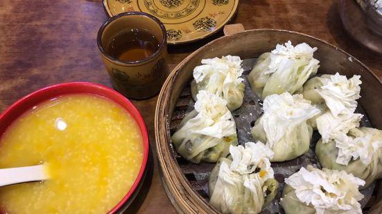 老綏元燒麥(車站東街店)