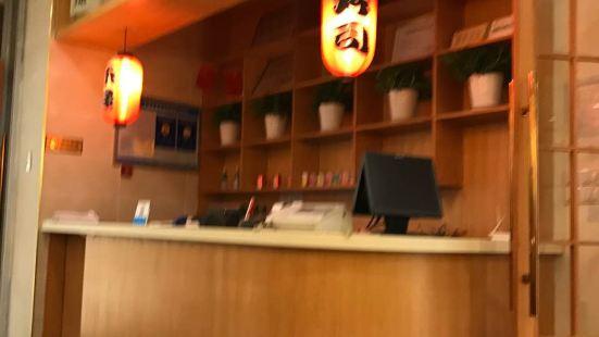 禾綠迴轉壽司(星光68廣場店)