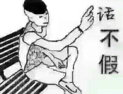 重慶雞公煲(學院店)