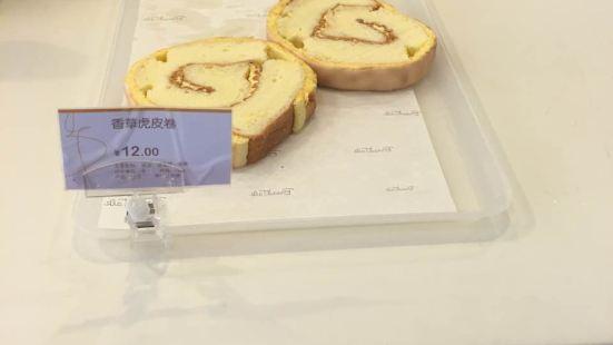 麵包新語(鎮江八佰伴店)