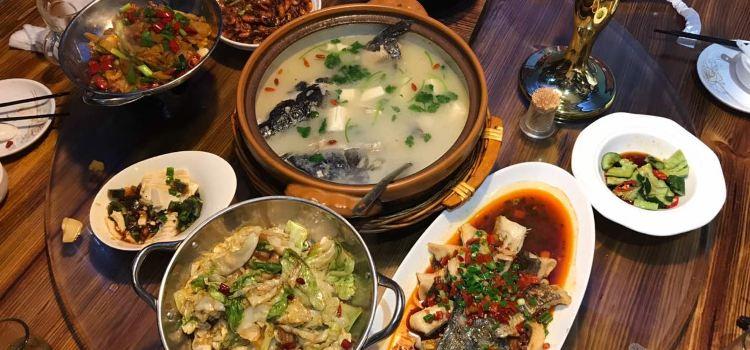 Yu Le Quan Hu Jing Restaurant· Nong Jia Cai Jue Jia Jing Guan3