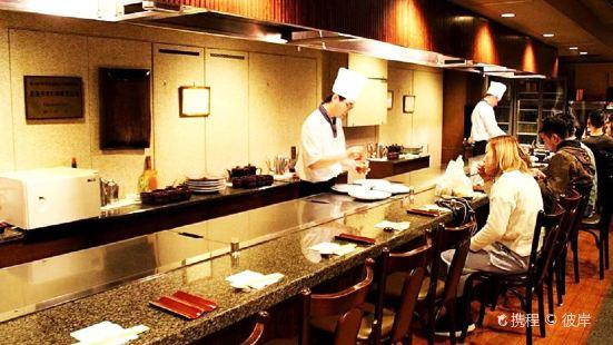 Kobe Steak Restaurant Royal Mouriya