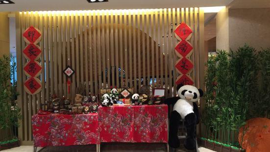 五台山萬豪酒店·龍舍中餐廳