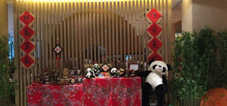 五台山萬豪酒店·龍舍中餐廳1