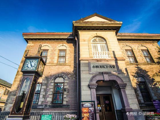 Otaru Music Box Museum Main Building