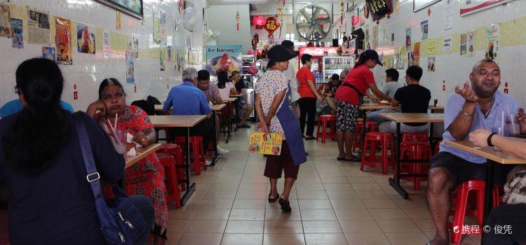 Kafe Heng Huat2