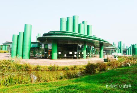 Chanba Ecological Area Urban Construction Museum