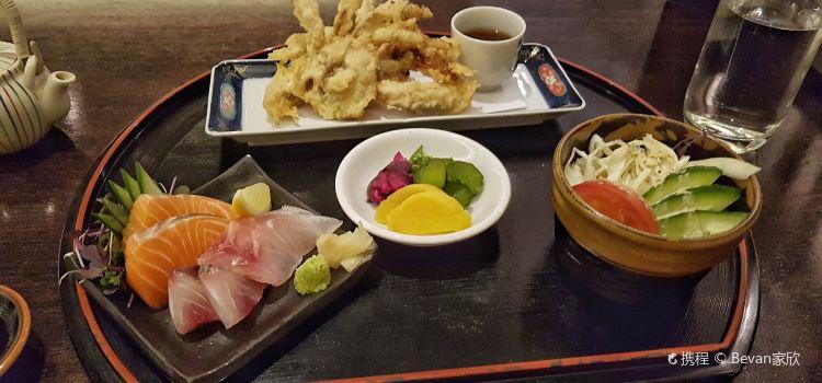 Katsura Japanese Cuisine2