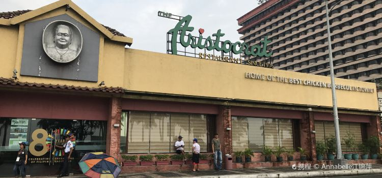 Pho To Chau Restaurant2