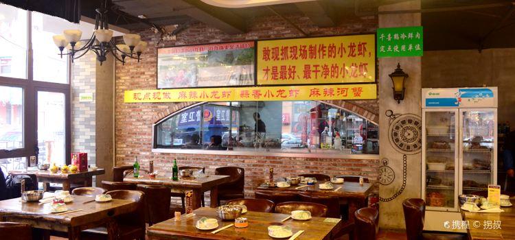Liang Er Lobster1