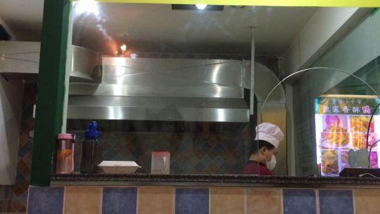 但家香酥鴨(海珠路店)
